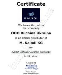 Сертификат KAINDL (Austria)